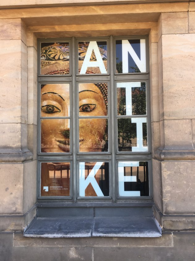 Altes Museum - on Berlin\'s Museum Island