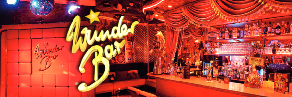 WunderBar - Hamburg\'s Gay Bar in Sankt Pauli